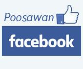 เฟสบุ๊คสำนักปู่สวรรค์